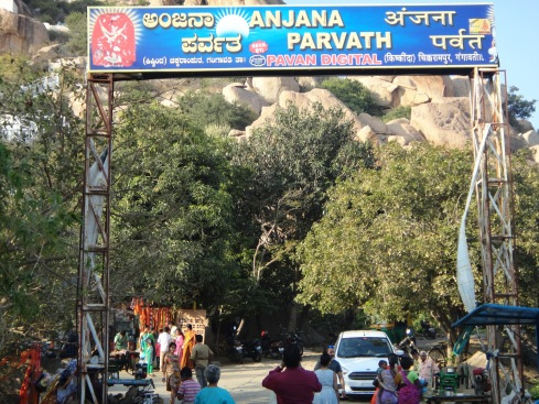 Entry Gate of the Temple