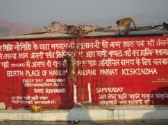 Birthplace of Hanumanji