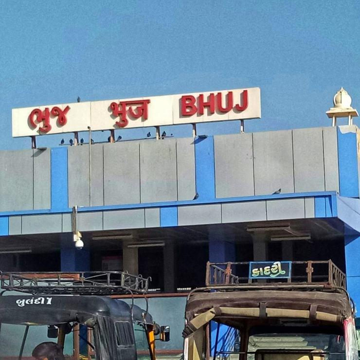 bhuj1