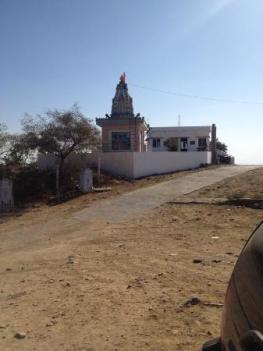Temple Kalo Dungar